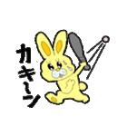 うさPの生活~地獄家計簿編~(個別スタンプ:08)