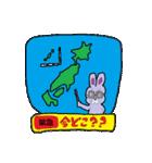 うさPの生活~地獄家計簿編~(個別スタンプ:28)