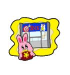 うさPの生活~地獄家計簿編~(個別スタンプ:38)