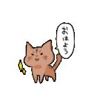 トラくんスタンプ(個別スタンプ:01)