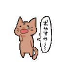 トラくんスタンプ(個別スタンプ:02)