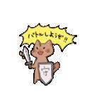 トラくんスタンプ(個別スタンプ:04)
