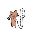 トラくんスタンプ(個別スタンプ:05)