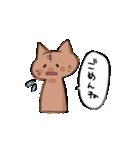 トラくんスタンプ(個別スタンプ:08)