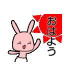 うさぎパンツ(個別スタンプ:09)