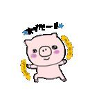 ぶぅ子(個別スタンプ:3)