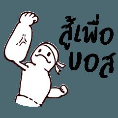 OK Boss Animation 2