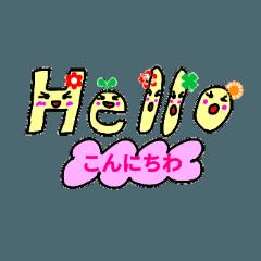 nanami٩(๑❛ᴗ❛๑)۶【あいさつ】new