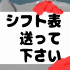 [LINEスタンプ] 漢字を操る キーボード ゴースト 9