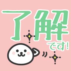 超デカ文字【シンプル&使いやすい!】