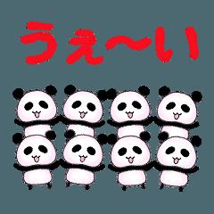 ぱんだ☆パンダ【日常編】