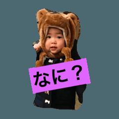 cha_chan