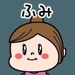 ☆ふみ☆のパリピ名前すたんぷ