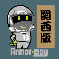 Armor_Boy Vol.3(関西版)