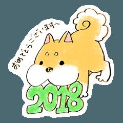 [LINEスタンプ] ころころころころ柴犬 (1)