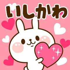 I Love いしかわ!