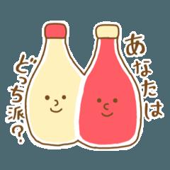 マヨネーズ&ケチャップ