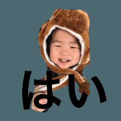 ohana_hanachan
