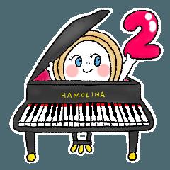 ハモリ~ナちゃん 2