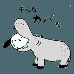 [LINEスタンプ] 犬のさすけ