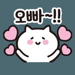 オッパに送る韓国語♡