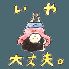 無表情ちゃん② お断りver.