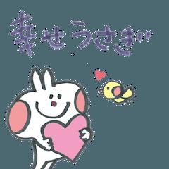 デカ文字ウサギの幸せな毎日
