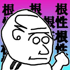 いそうなおじさん(ジャージ編)