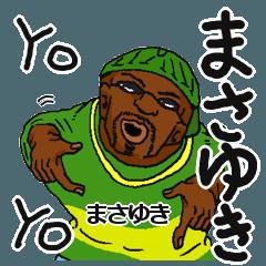 【まさゆき】専用名前スタンプだYO!