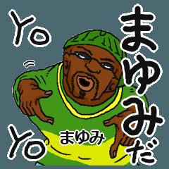 【まゆみ/マユミ】専用名前スタンプだYO!
