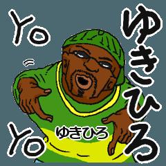 【ゆきひろ】専用名前スタンプだYO!