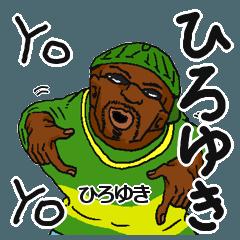 【ひろゆき】専用名前スタンプだYO!