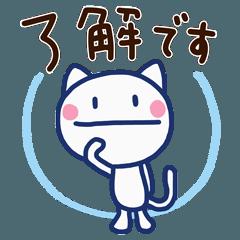 ほぼ白ねこ(基本セット)