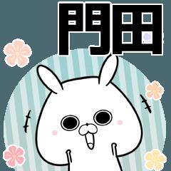 門田の元気な敬語入り名前スタンプ(40個入)