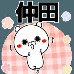 仲田の元気な敬語スタンプ(40個入) bu zumo