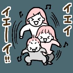 イチコと二太郎と母の日常スタンプ