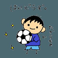 サッカー少年スタンプ