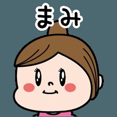 ☆まみ☆のパリピ名前すたんぷ