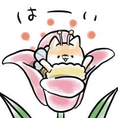 [LINEスタンプ] ほんわかしばいぬ<春>