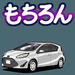 動く!車(小型車1)クルマバイクシリーズ
