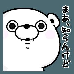 [LINEスタンプ] くま100% 関西弁 (1)