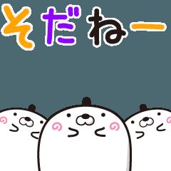 [LINEスタンプ] マシュマロあざらそ(2) (1)