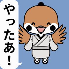丁髷雀(ちょんまげすずめ)