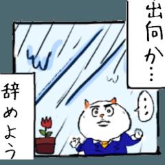 銀行員のスタンプ【毒舌】