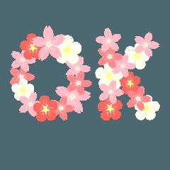 春の華やかスタンプ