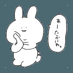 ゆるあごうさぎちゃん3