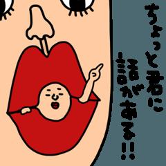 riekimお楽しみ企画第三弾の二弾