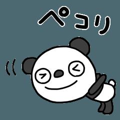ふんわかパンダ17(おじぎ編)
