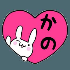 ◆かの◆専用 ♡パステル♡ ♡うさぎ♡