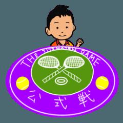 テニスくんIV 試合NO2